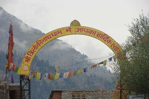 Hotels in Tribal Area of Himachal